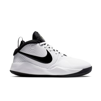 Nike Team Hustle D 9 (GS) 'White'
