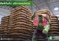 13. Karena Hulk emang kuat, ya wajar kalau doi kerja jadi kuli angkut barang! Wkwkwkwk!