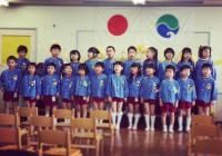 Terbongkar Sudah! Ini Rahasia Pendidikan Anak Ala Masyarakat Jepang
