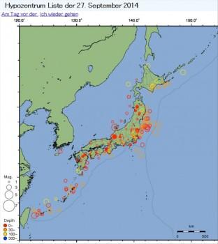 Aktive Vulkane in Japan (Kanaren Vulkane)