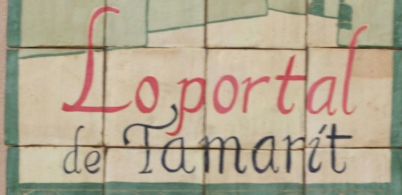 VÍDEO PROMOCIÓN LO PORTAL DE TAMARIT