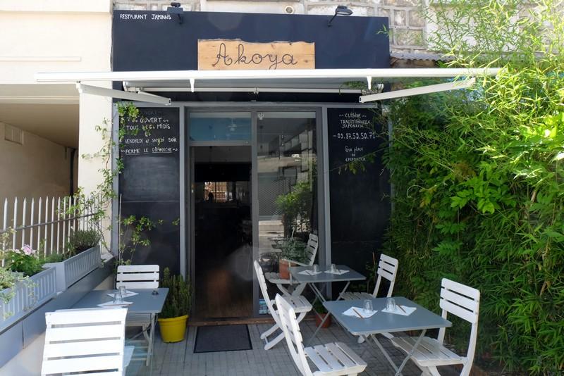 Le restaurant Akoya à Nice