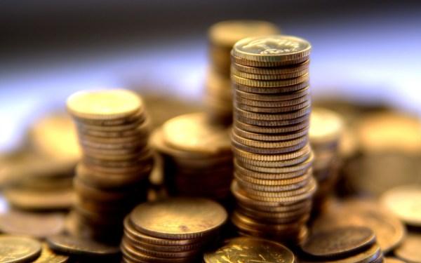 Valoarea grantului