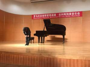 Shenyang_ 8 august_Amba_Ro (2)