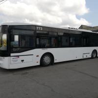 Informatii despre serviciul public de transport metropolitan de persoane