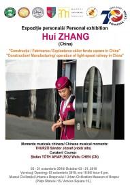 Poster Zhang Hui