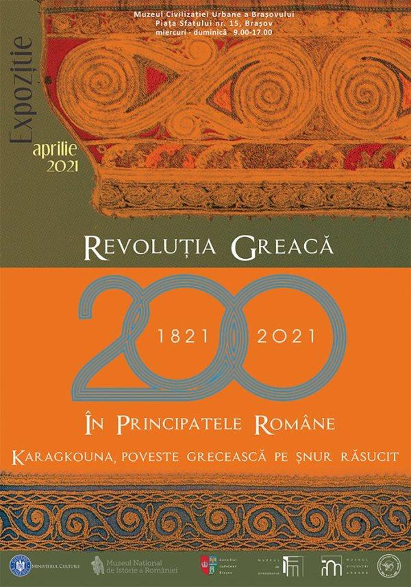 Revolutie greaca