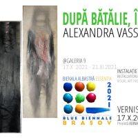Essentia – Bienala Albastră - Bienala Internațională de Arta Contemporană la Galeria9: Instalație de Artă Vizuală – Instalație video - Expoziție de Grafică