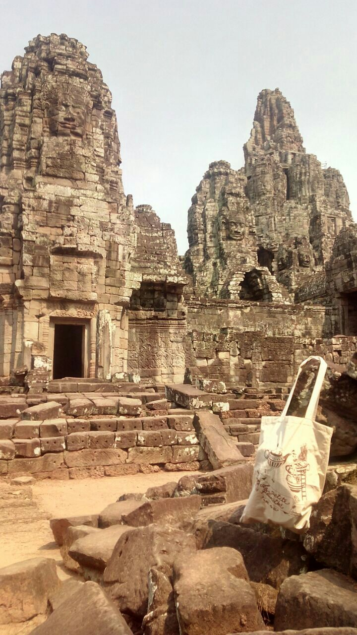 Templo Prasat Bayon (Camboya)