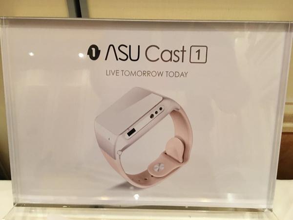 asu_cast-4