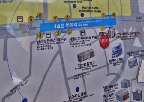 Seoul tips and tricks