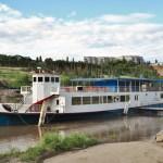 Edmonton Riverboat, La Petite Watson