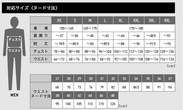 ユニクロウルトラライトダウンメンズサイズ表