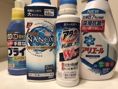洗濯洗剤売れ筋ランキング、世の中で売れている洗濯洗剤はこれ!