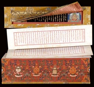 Changkya khutukhtu gsums'bumComplete works of the first changkya khutukhtu (China, Beijing) 1727, Guimet Museum, Paris, 7 vol