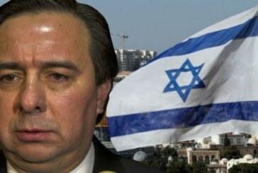 L'ancien chef de l'Agence d'enquête criminelle du Mexique demande l'asile politique en Israël !