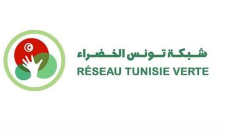 Déchets importés d'Italie : «Tunisie Verte» menace de porter plainte devant la Cour internationale de justice