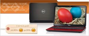Лаптопи Dell Inspiron 5110