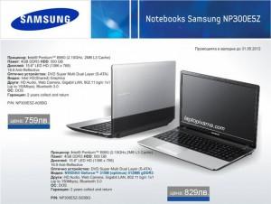 Лаптопи Samsung-NP300E5Z