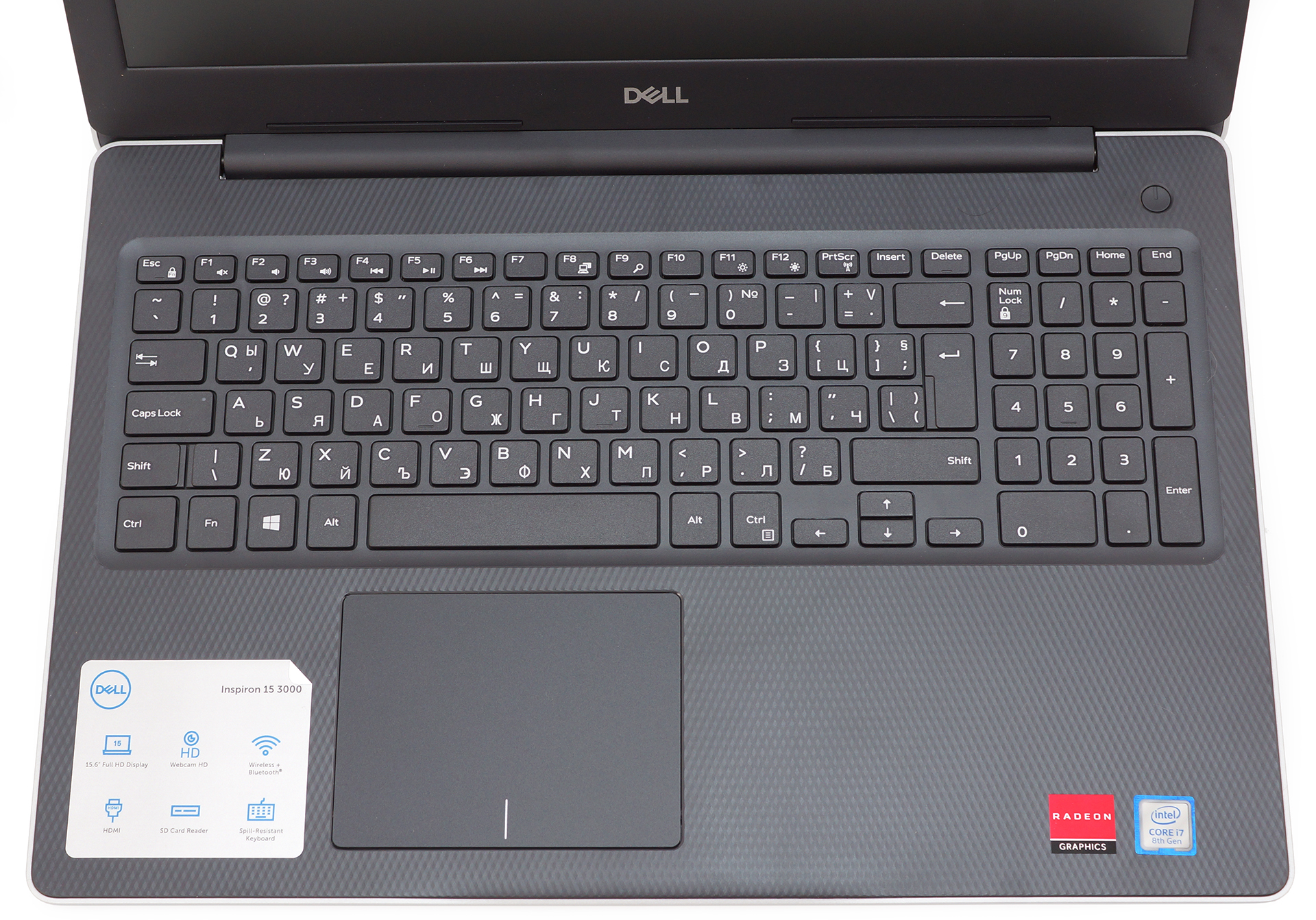 Dell Inspiron 15 3580 reivew – still lacks an IPS display