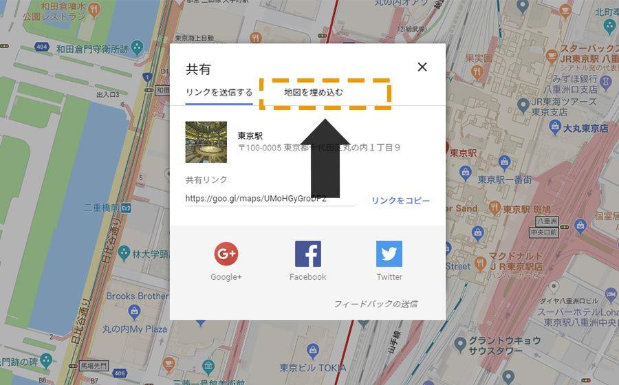 googlemap-wordpress-埋め込み