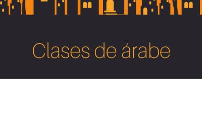 Clases de árabe con profesora bilingüe. La Ranilla Espacio Cultural