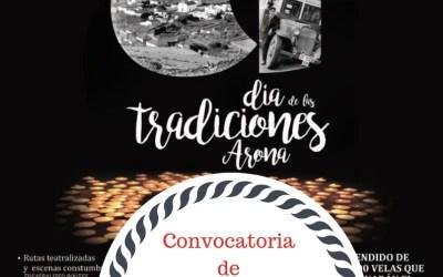 Convocatoria de Artesanos. La Ranilla Espacios presente de nuevo en el Día de las Tradiciones de Arona el próximo 6 de Octubre 2018.