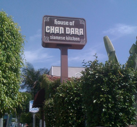 Chan Dara Restaurant on Larchmont