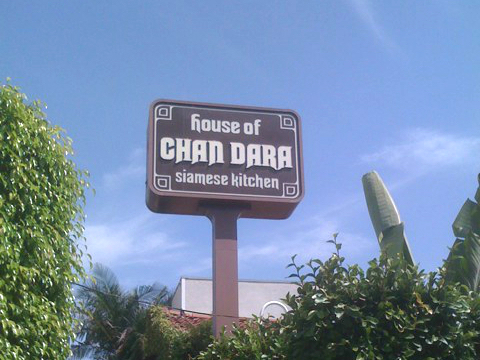 Chandara Thai on Larchmont