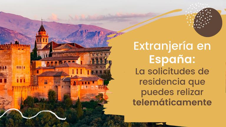 Extranjería en España: las solicitudes de residencia que puedes realizar telemáticamente