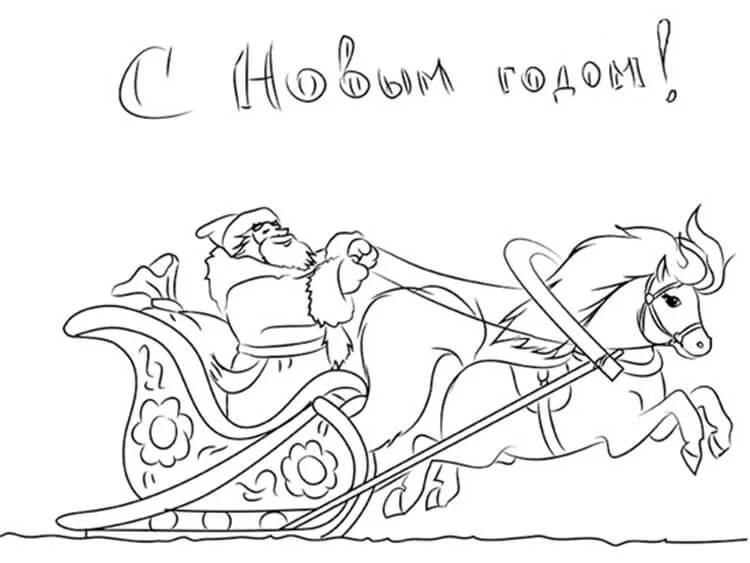 Dessins pour sujets de Noël: Que peut-on tirer sur la nouvelle année Risunki Na Novogodnyuyu Temu 8