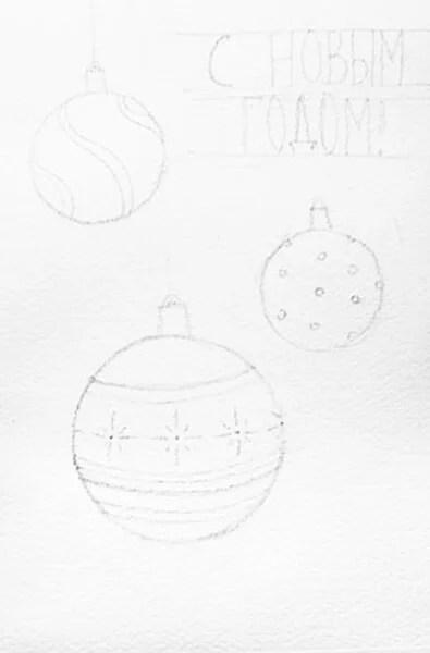 Dessins pour sujets de Noël: Que puis-je dessiner pour la nouvelle année Risunki Na Novogodnyuyuu Temu 94
