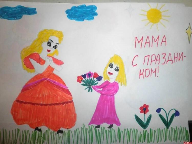 Çocukların Anneler Günü'ndeki Çizimleri: Paper'da Anne için Sevginizi Ekspres Risunok Na Den Materi 13