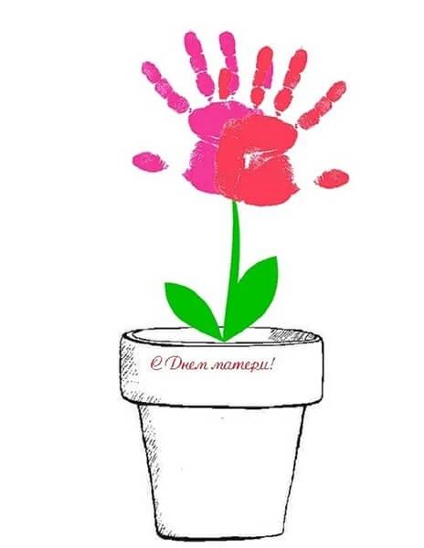 Anneler Günü için Çocuk Çizimleri: Paper'da Anne İçin Sevginizi Ekspres Risunok Na Den Materi 45