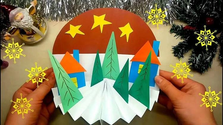 DIY para el Año Nuevo con sus propias manos: lo hacemos en la competencia de la escuela y el jardín Podelki K Novomu Godu 84