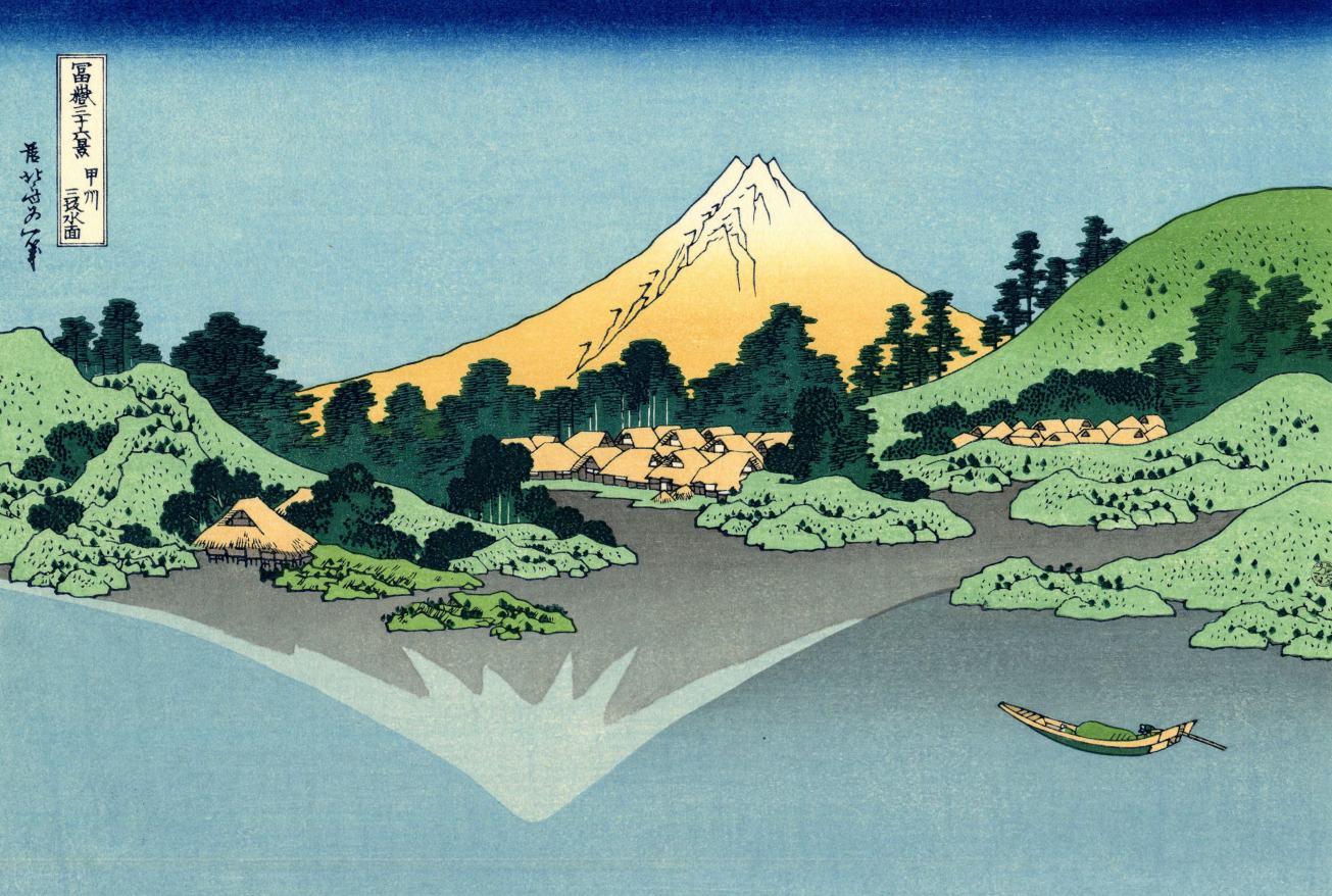the-fuji-reflects-in-lake-kawaguchi-seen-from-the-misaka-pass-in-the-kai-province