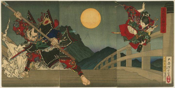 Estampe du duel de Benkei et Yoshitsune sur le pont Gojō, Tsukioka Yoshitoshi 月岡芳年 (1839-1892), 1881- https://ja.wikipedia.org/wiki/%E3%83%95%E3%82%A1%E3%82%A4%E3%83%AB:Gojo_Bridge.jpg