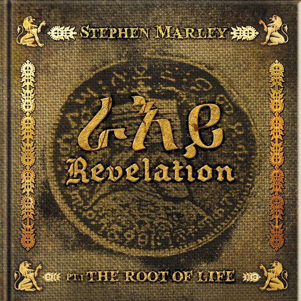 StephenM_Album600
