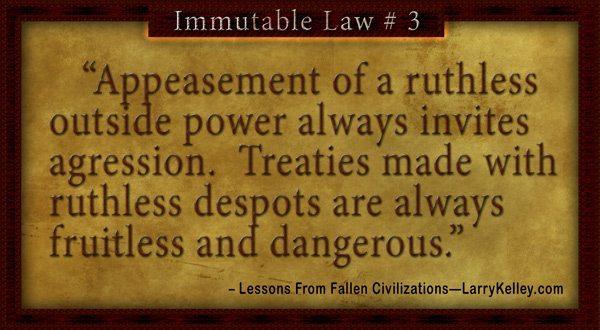 Immutable-Law#3