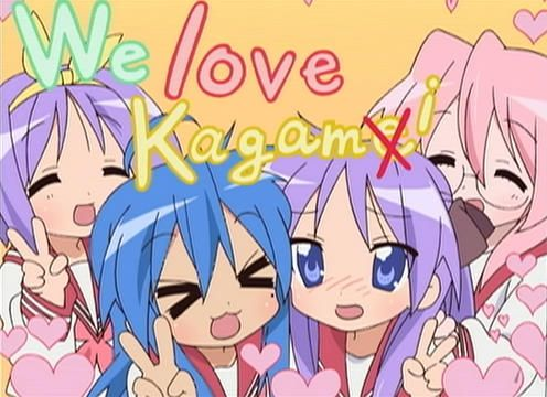 We Love Kagami!