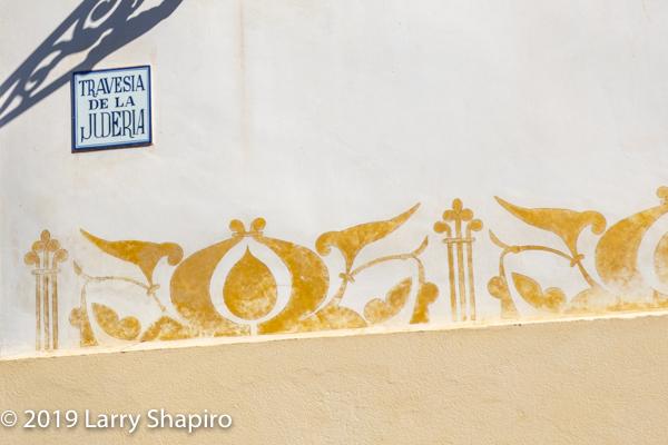 Jewish Quarter in Toledo Spain