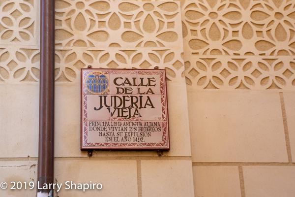 calle de la judería vieja