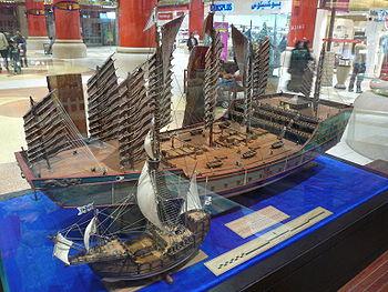 350px-Zheng_He's_ship_compared_to_Columbus's.JPG