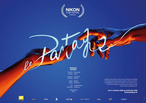 interview-alexandre-dino-nikon-film-festival-2-larsruby
