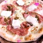 La pizza Pistachio en commande chez l'Art de la Pizza à Ambres