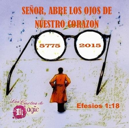 5775-2015 Gracia para una Visión Expandida del Señor