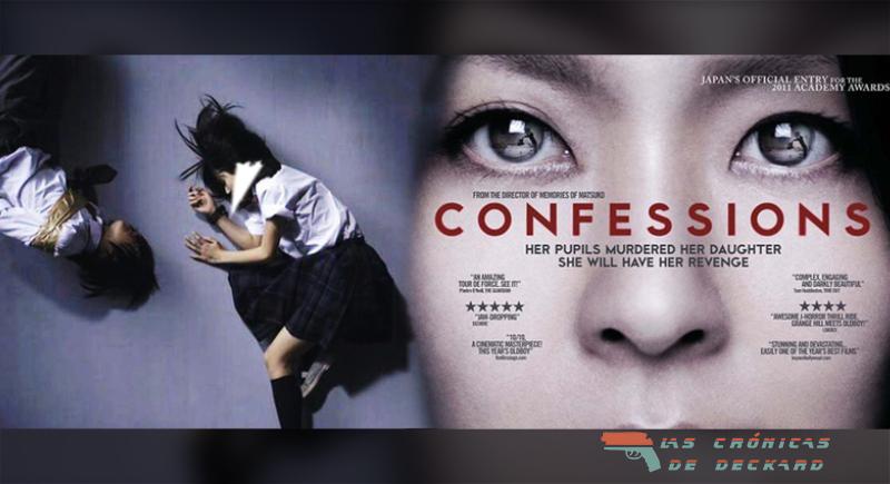 Confessions 2010 Movie Poster Cronicas de Deckard
