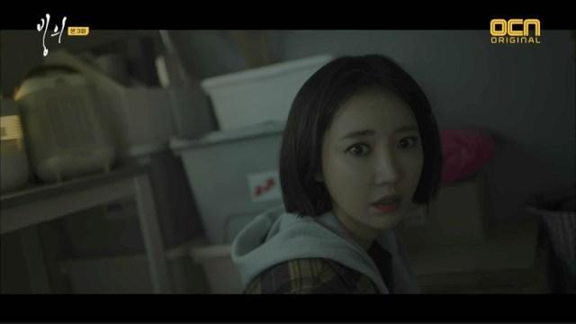 Possessed Medium interpretada por Go Joon-he