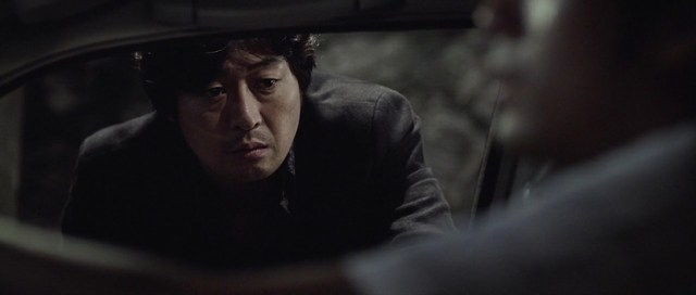 The Chaser, Kim Yoon-seok