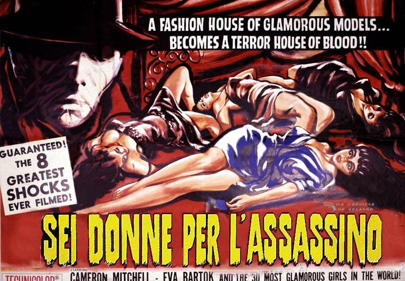 Seis mujeres para el asesino, portada Las Crónicas de Deckard